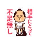 スポーティ侍・テニス(個別スタンプ:25)