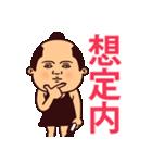 スポーティ侍・テニス(個別スタンプ:29)