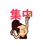 スポーティ侍・テニス(個別スタンプ:31)