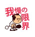 スポーティ侍・テニス(個別スタンプ:35)