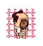 スポーティ侍・テニス(個別スタンプ:37)