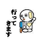 ロビンちゃん4(個別スタンプ:02)
