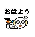 ロビンちゃん4(個別スタンプ:03)