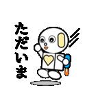 ロビンちゃん4(個別スタンプ:04)