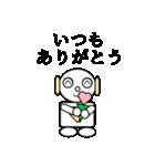 ロビンちゃん4(個別スタンプ:06)