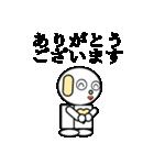 ロビンちゃん4(個別スタンプ:07)