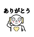 ロビンちゃん4(個別スタンプ:08)