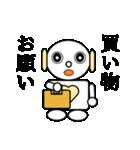 ロビンちゃん4(個別スタンプ:09)