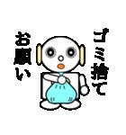 ロビンちゃん4(個別スタンプ:10)