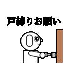 ロビンちゃん4(個別スタンプ:11)