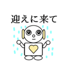 ロビンちゃん4(個別スタンプ:12)