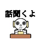 ロビンちゃん4(個別スタンプ:13)