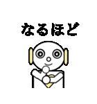 ロビンちゃん4(個別スタンプ:14)
