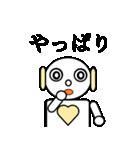 ロビンちゃん4(個別スタンプ:15)