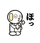 ロビンちゃん4(個別スタンプ:16)