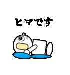 ロビンちゃん4(個別スタンプ:24)