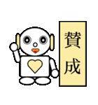 ロビンちゃん4(個別スタンプ:25)
