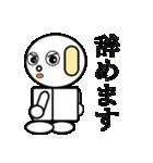 ロビンちゃん4(個別スタンプ:26)
