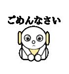 ロビンちゃん4(個別スタンプ:27)