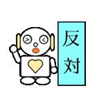 ロビンちゃん4(個別スタンプ:28)