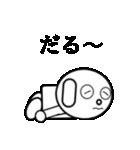ロビンちゃん4(個別スタンプ:29)