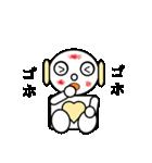 ロビンちゃん4(個別スタンプ:30)