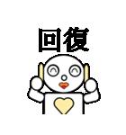 ロビンちゃん4(個別スタンプ:32)