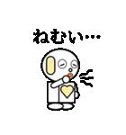 ロビンちゃん4(個別スタンプ:33)