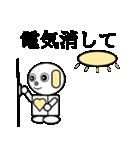 ロビンちゃん4(個別スタンプ:34)