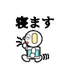 ロビンちゃん4(個別スタンプ:35)