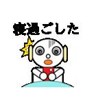 ロビンちゃん4(個別スタンプ:37)