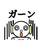 ロビンちゃん4(個別スタンプ:38)