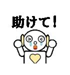 ロビンちゃん4(個別スタンプ:39)