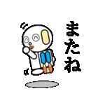 ロビンちゃん4(個別スタンプ:40)