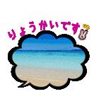 写真のふきだし(個別スタンプ:02)