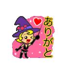 動く♪はっぴぃハロウィン!うぃん!(個別スタンプ:02)