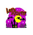 動く♪はっぴぃハロウィン!うぃん!(個別スタンプ:07)
