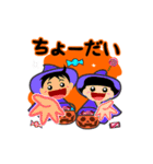 動く♪はっぴぃハロウィン!うぃん!(個別スタンプ:10)