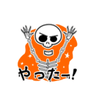動く♪はっぴぃハロウィン!うぃん!(個別スタンプ:13)