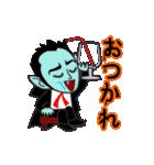 動く♪はっぴぃハロウィン!うぃん!(個別スタンプ:23)