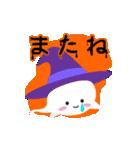 動く♪はっぴぃハロウィン!うぃん!(個別スタンプ:24)