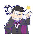 おそ松さん秋スタンプ(個別スタンプ:01)