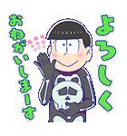 おそ松さん秋スタンプ(個別スタンプ:03)