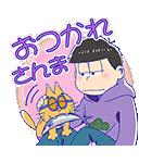 おそ松さん秋スタンプ(個別スタンプ:04)
