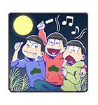 おそ松さん秋スタンプ(個別スタンプ:08)