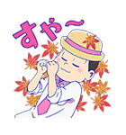 おそ松さん秋スタンプ(個別スタンプ:11)