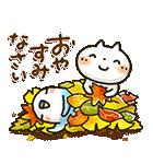 可愛すぎない大人にやさしい秋スタンプ(個別スタンプ:16)