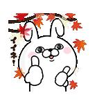 うさぎ&ぬこ100%秋スタンプ(個別スタンプ:01)