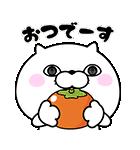 うさぎ&ぬこ100%秋スタンプ(個別スタンプ:03)