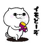 うさぎ&ぬこ100%秋スタンプ(個別スタンプ:04)